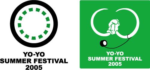 SummerFesta2005_expo